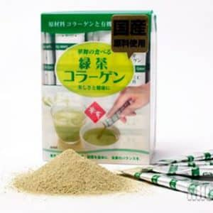 Collagen hanamai trà xanh Nhật