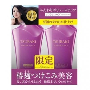 dau-goi-tsubaki-shiseido-volume-touch-mau-moi-mau-tim-2015