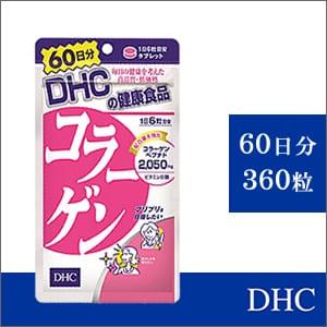 Collagen DHC 360 viên