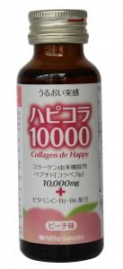 collagen-de-happy-cua-nhat-ban