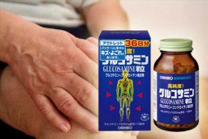 glucosamin-orihiro-900-vien
