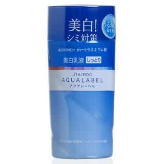 sua-duong-shiseido-white-up-emulsion-mau-xanh