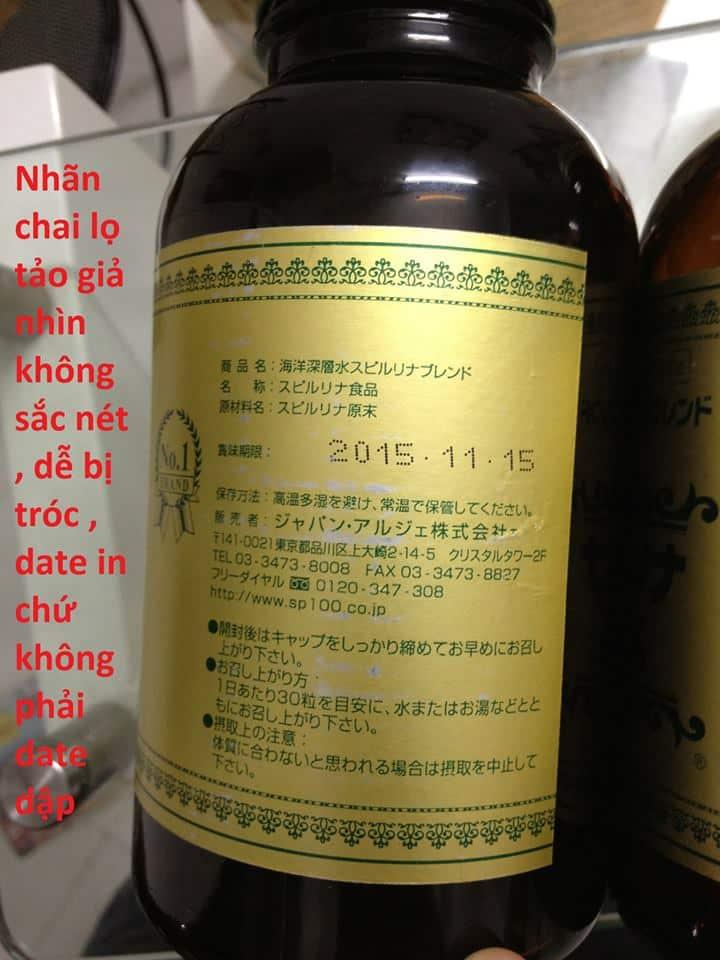phan-biet-tao-spirulina-that-gia-3
