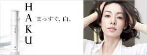 kem-tri-nam-da-cua-shiseido-nhat-ban