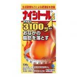 Giảm cân Naishitoru G 3100 Kobayashi Nhật Bản 2021 hot