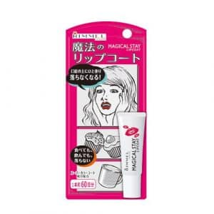 son-duong-moi-RIMMEL MAGICAL STAY LIP COAT-6g0nhat-ban