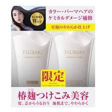 dau goi tsubaki mau trang mau moi 2015