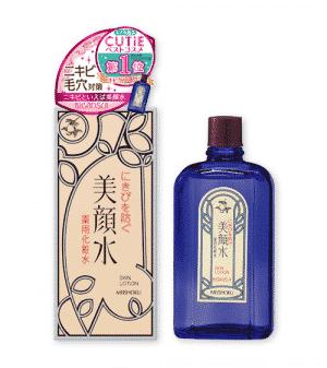 nước hoa hồng meishoku Bigansui Nhật