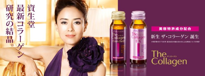 shiseido-collagen-enriched-co-tot-khong