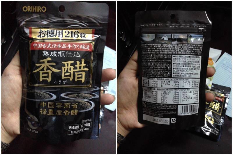Kết quả hình ảnh cho viên uống dấm đen giảm cân orihiro 216 viên