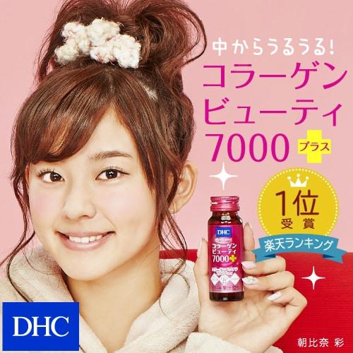 collagen-dhc-cua-nhat-dang-nuoc