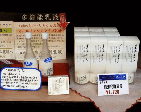 duong-da-ruou-sake-nhat
