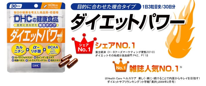 giam-can-dhc-diet