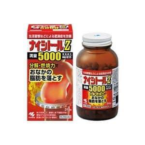 giảm cân kobayashi z5000 của nhật