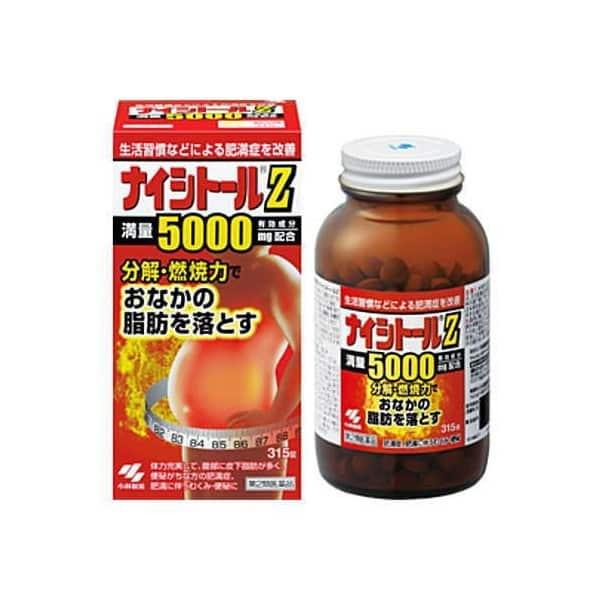 giam-can-kobayashi-Z 5000