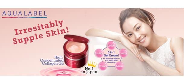 kem-duong-da-shiseido-aqualabel-special-cream-cua-nhat