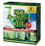bột rau xanh orihiro của nhật