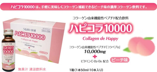 thanh-phan-collagen-de-happy