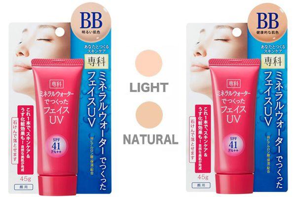bb-cream-shiseido-senka-cua-nhat