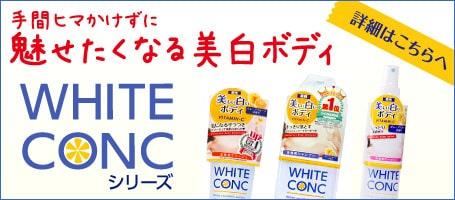bo san pham white conc