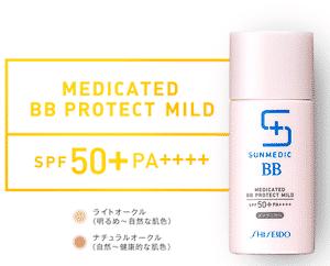 danh-gia-kem-nen-bb-cream-shiseido-sunmedic