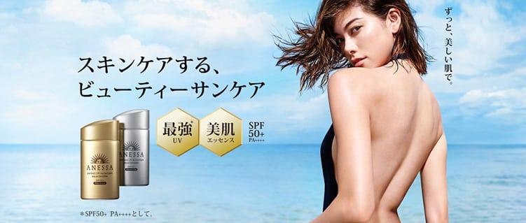 kem chong nang shiseido anessa 2017