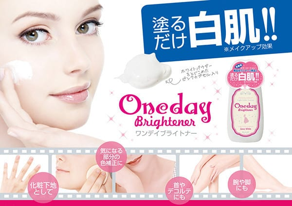 cach su dung lotion trang da One Day Brightener 120ml
