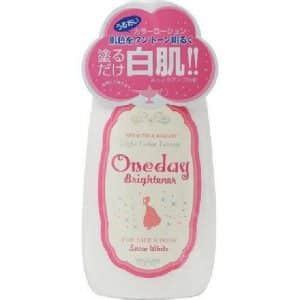 lotion trang da One Day Brightener 120ml