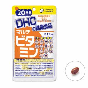 dhc vitamin tong hop