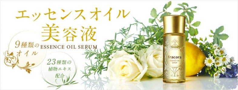 tac dung Fracora Essence Oil Serum