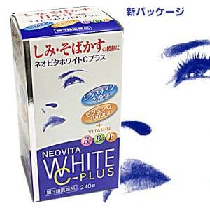 vita white plus của nhật