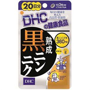 me-den-dhc-0