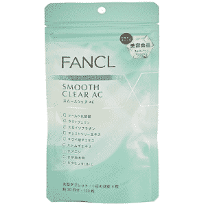 fancl smooth clear ac 0