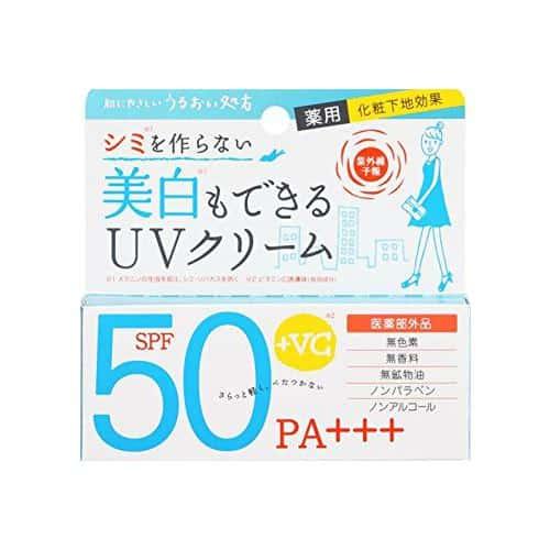 shigaisen yohou uv cream 0