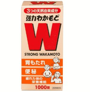 dạ dày strong wakamoto nhật bản