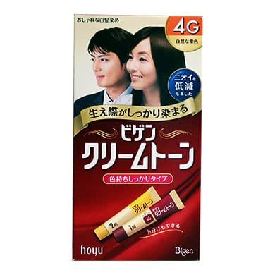 Thuốc nhuộm tóc Bigen 4G màu nâu sáng Nhật