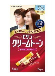 Thuốc nhuộm tóc Bigen Nhật Bản 80g