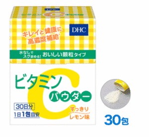 bot vitamin c dhc 0