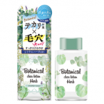 botanical clear lotion herb 0