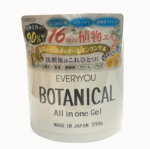 kem botanical nhat 0