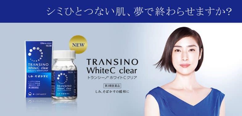transino white c clear 1