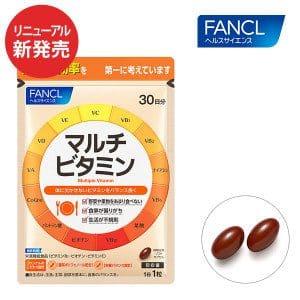 vitamin tong hop fancl 1