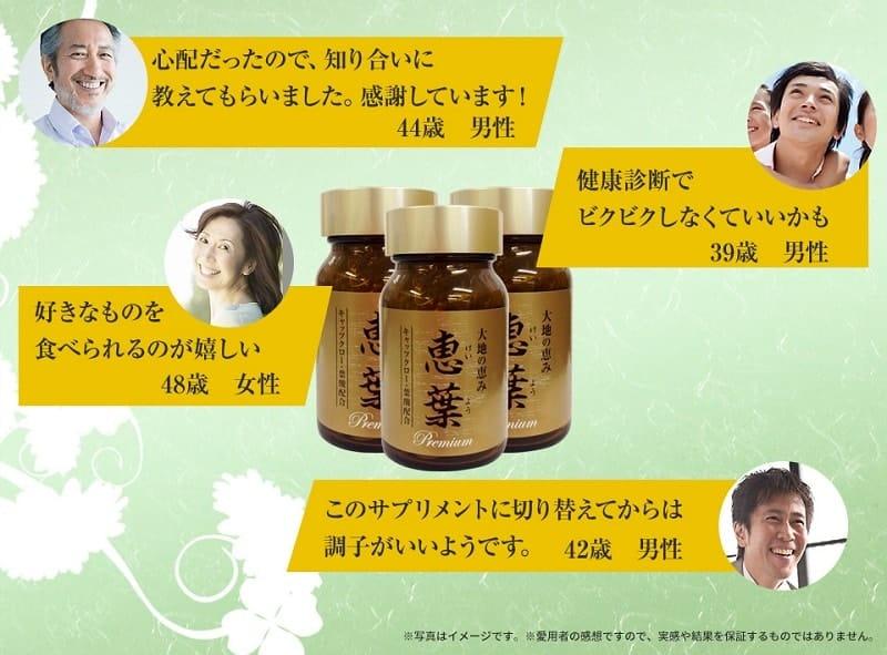 Thuốc chữa bệnh gout Megumiha có tốt không, giá bao nhiêu?