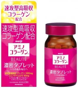 collagen-meiji-beaute-0