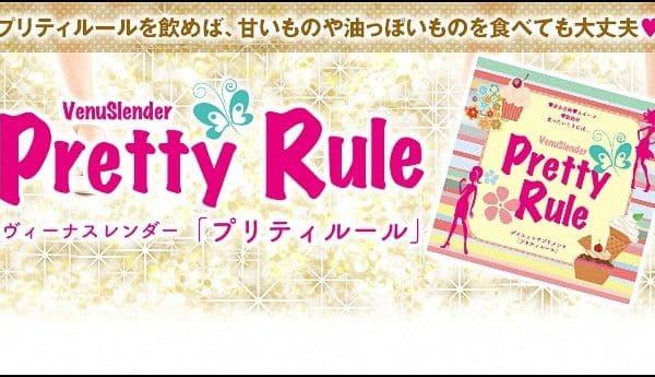 giam-can-pretty-rule-2