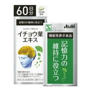 Thuốc bổ não asahi của Nhật 2021 2022
