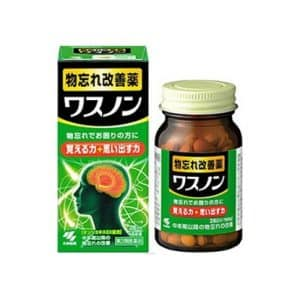 bo-nao-kobayashi-0
