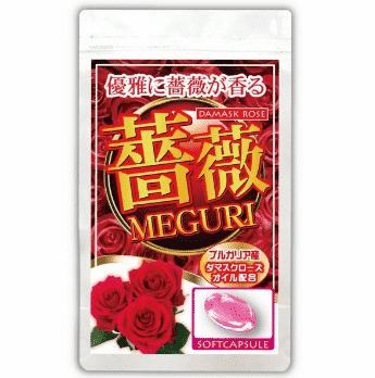 hoa-hong-meguri-0