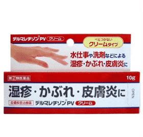 kem-Derumarezonone PV cream-0