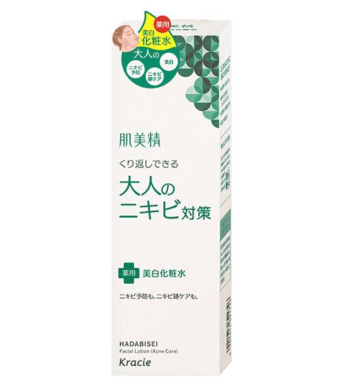 lotion-tri-mun-kraice-0